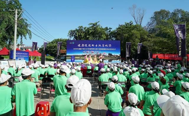 2019年健康中国行走进海南大型宣传活动在海口举办