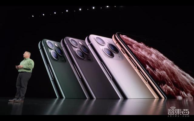"iPhone 11 Pro国行8699元起:首次引入后置""浴霸""三摄"