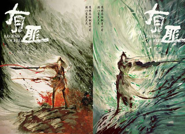 左手《有翡》右手郑晓龙新剧,赵丽颖一回归就坐稳收视女王了?