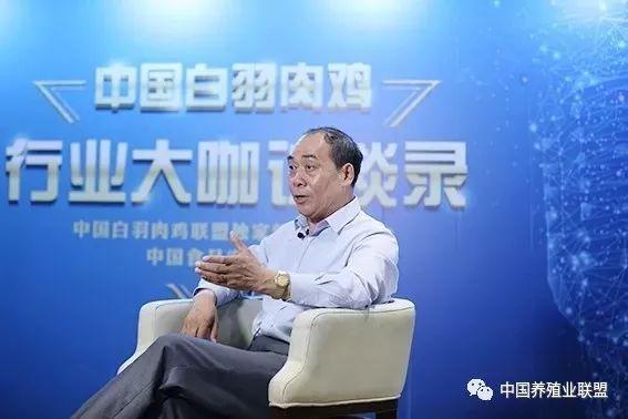 行业大咖:白羽肉鸡迎来快速发展期!中国近10年产能将达上百亿