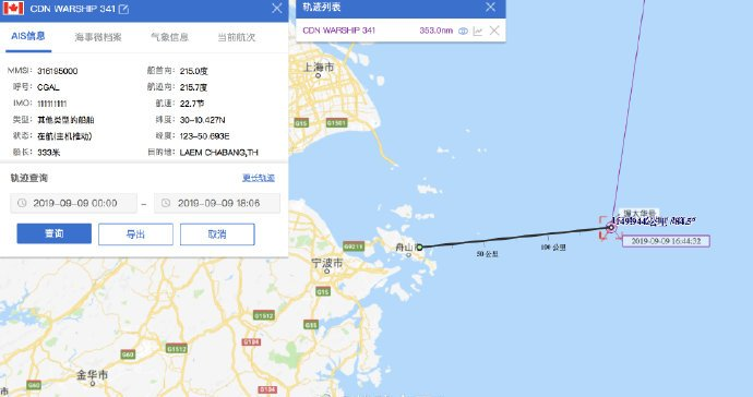 16点45分,加拿大军舰逼近浙江仅150公里,8分钟后舰长却慌忙逃离