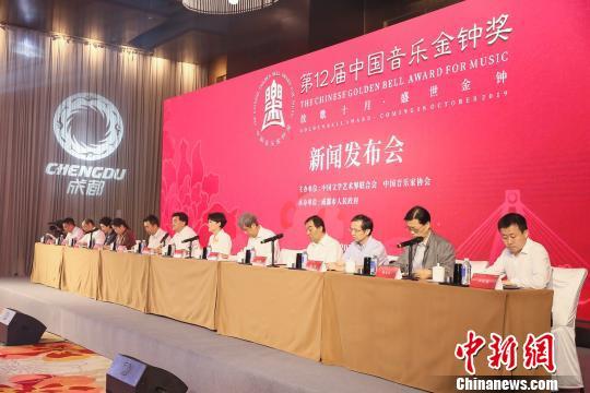 第12届中国音乐金钟奖将于十月在成都举办