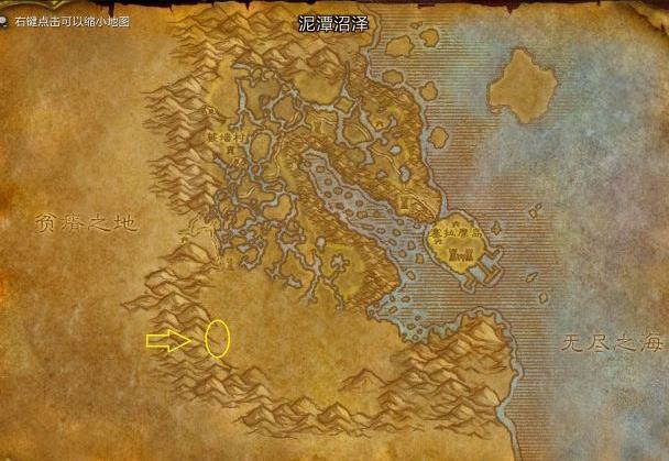 魔兽世界科泰罗的谜题流程图片