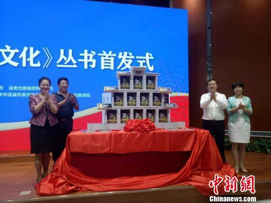 《中国马文化》丛书首发 掘铜奔马等代表内涵盘活文化