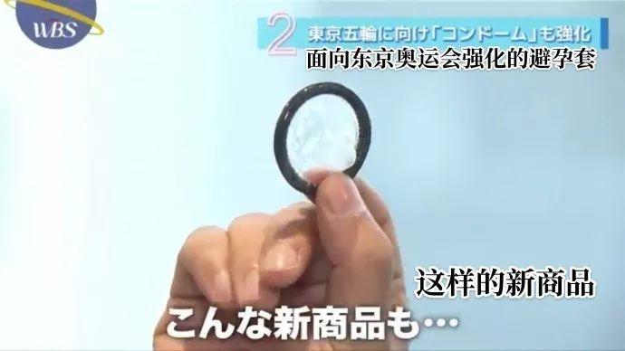 日本针对2020东京奥运会的发明越来越迷惑了 图自@霓虹行为实录