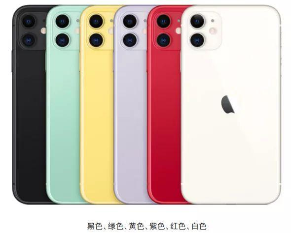 新款iPhone来了!浴霸摄像头、无5G