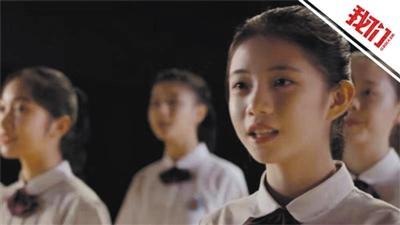 厦门六中合唱团发MV《因为你》纪念离世老师