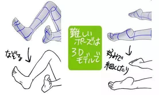 漫画大长腿怎么画 怎么才能画好