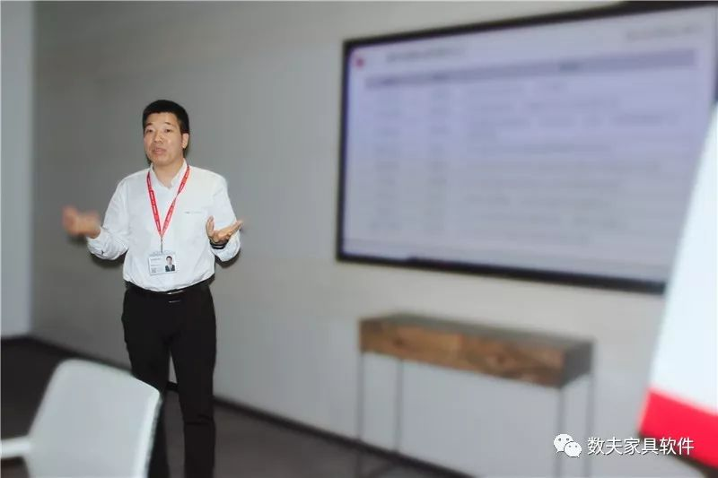 玛祖铭立&数夫ERP项目正式启动 强强联合助管理