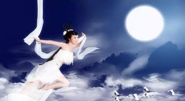 中秋传说:嫦娥奔月