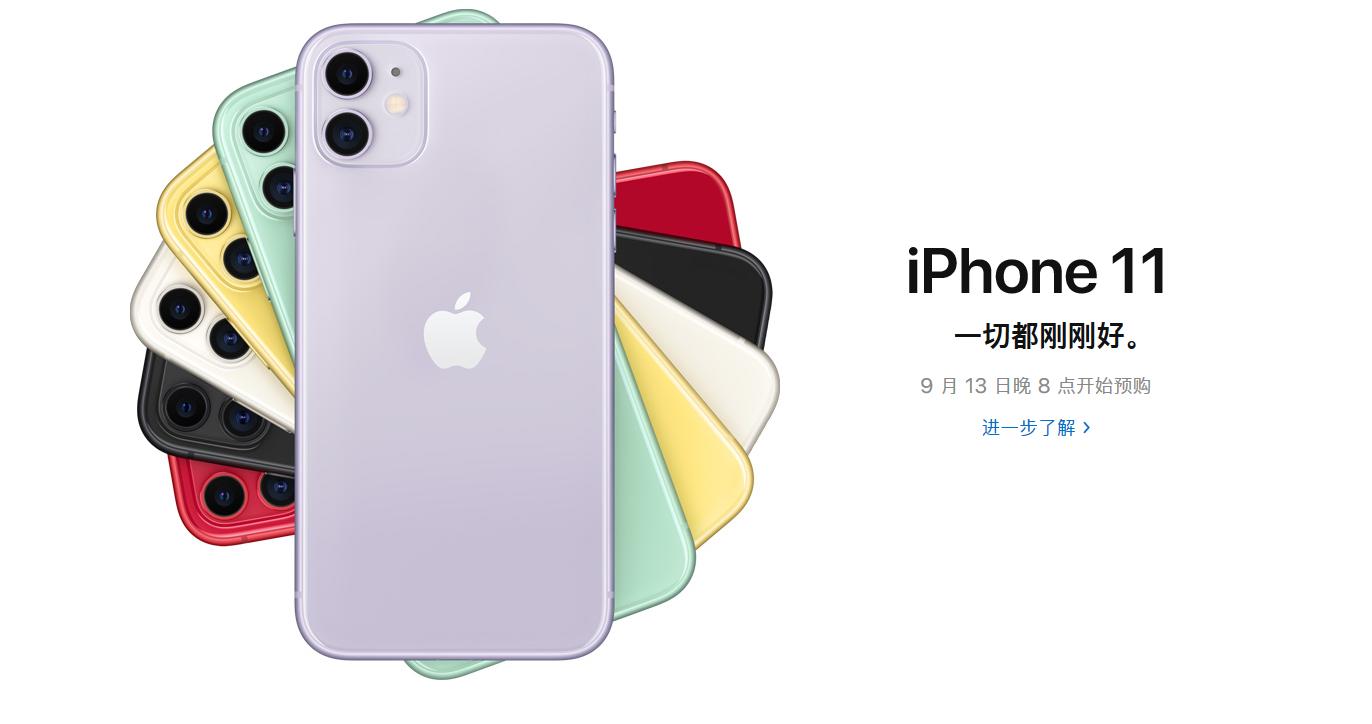 一分钟带你看懂苹果秋季发布会,不得不服苹果技术依然业内领先!