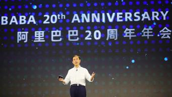 张勇定下阿里巴巴新目标:未来五年服务全球超过10亿消费者