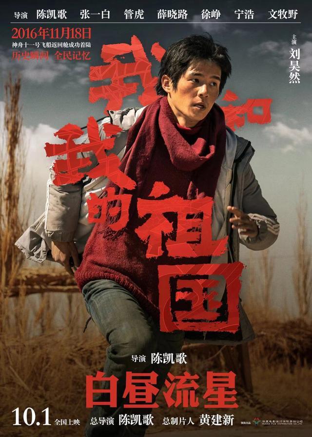 追星女孩过年了!王俊凯易烊千玺刘昊然同框,与众不同的人是他 作者: 来源:独家影视