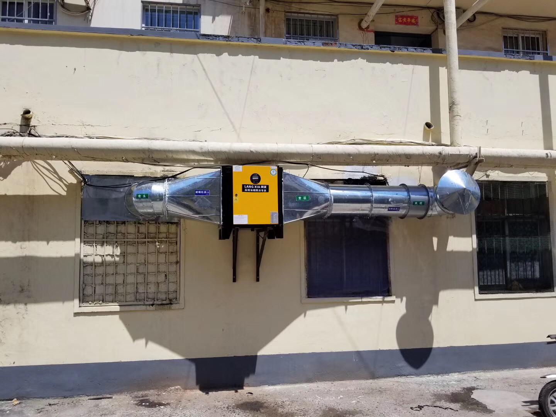 供应高压静电工业油烟净化器 低排高效油雾过滤设备 ... -慧聪网