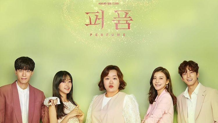 2019年新韩剧排行_2019年十部最好看的韩剧排行 她的私生活 排第二 最多