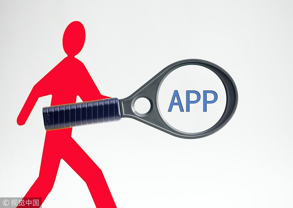 Z世代来了:小众应用成趋势,睡眠类App受欢迎