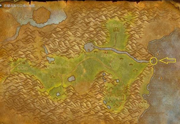 魔兽世界科泰罗的谜题图片