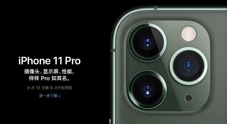 """""""浴霸""""iPhone来了,没有5G,售价5499元起,你觉得还""""香""""吗?"""