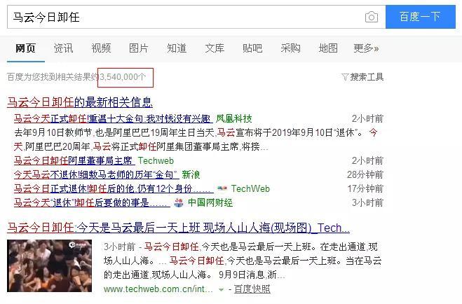 马云的经典品牌广告营销案例?一句话就值10个亿!
