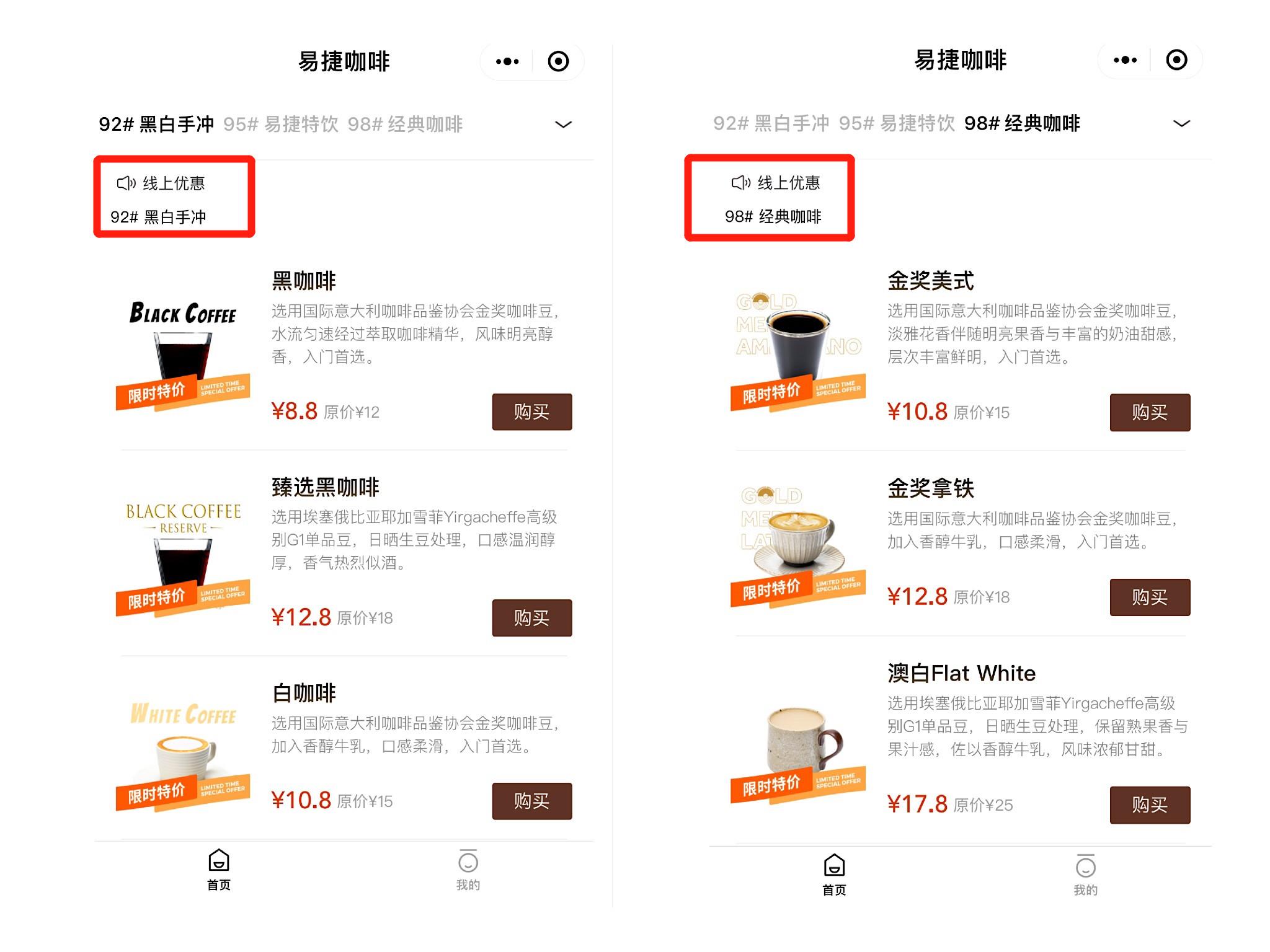 中石化卖咖啡,是真香还是坑?