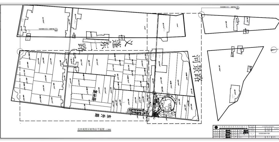 花田观赏区植物总平面图