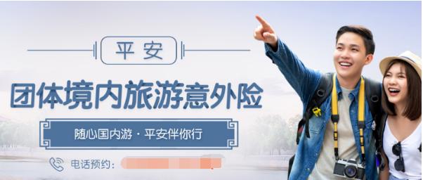 http://www.qwican.com/caijingjingji/1777322.html
