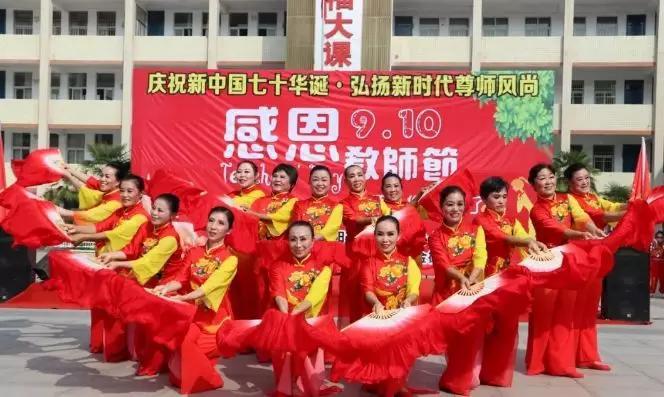 阜阳市爱心演艺协会||感恩9·10教师节,老师您辛苦了!