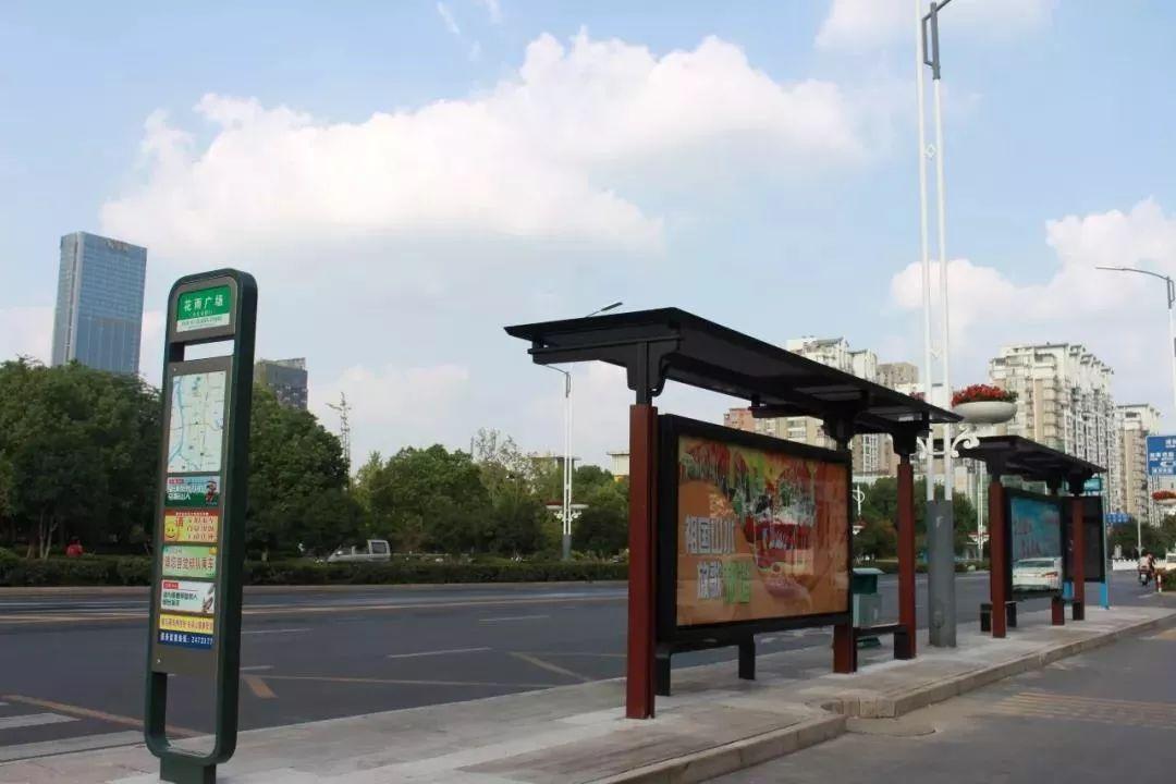 马鞍山公交车站太高级了 电子显示屏正式上线
