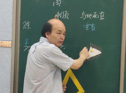 吴建新名师工作室(小学英语)图片
