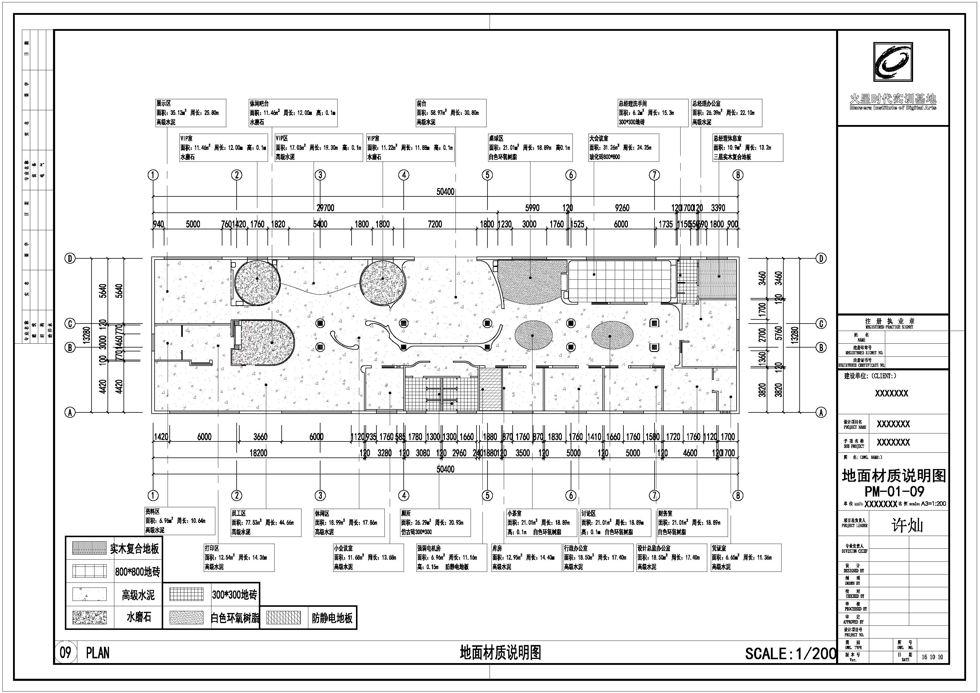2019年家装设计师基础,完整的cad室内设计方案图片