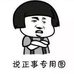 招新 | 来吧,《中国教师报》新媒体团队有一份实习工作给你!