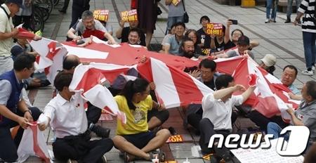 旭日旗要进奥运会会场?韩国怒了:已致函国际奥委会抗议