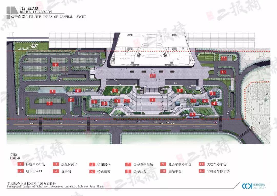 最新 芜湖火车站西广场景观方案设计出炉 高清内景实拍曝光
