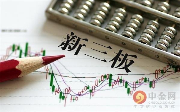 【湖南新三板掛牌企業上半年超六成實現盈利】 新三板掛牌算不算上市