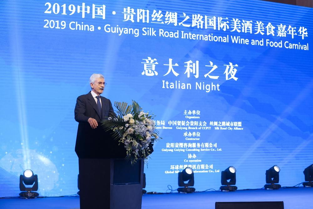 跨越国界的饕餮盛宴 2019中国·贵阳丝绸之路国际美酒美食嘉年华举行