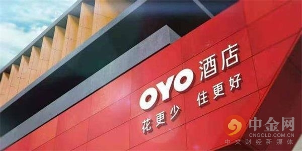 "OYO酒店瞄准高增长咖啡市场 ""搅局者""或加速行业下一轮洗牌_高增长"