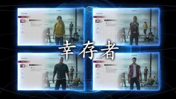 《生化危机》新作简中预告非对称PVP玩法