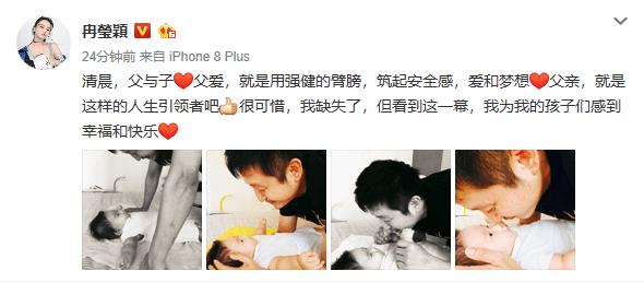 拳王邹市明三胎儿子照片曝光,与儿子亲密互(四)
