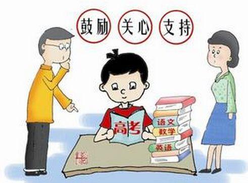 """高三家长要学会掌握这""""三力"""",否则追悔莫及!"""