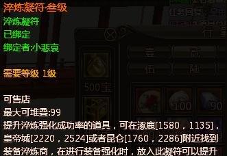 播吉吉影����y�+9��z`/9.ly/)��-yol_但愿人长久《龙ol》中秋节活动