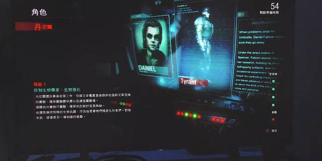 TGS:《生化危机》新作实机试玩玩法设定类似《黎明杀机》