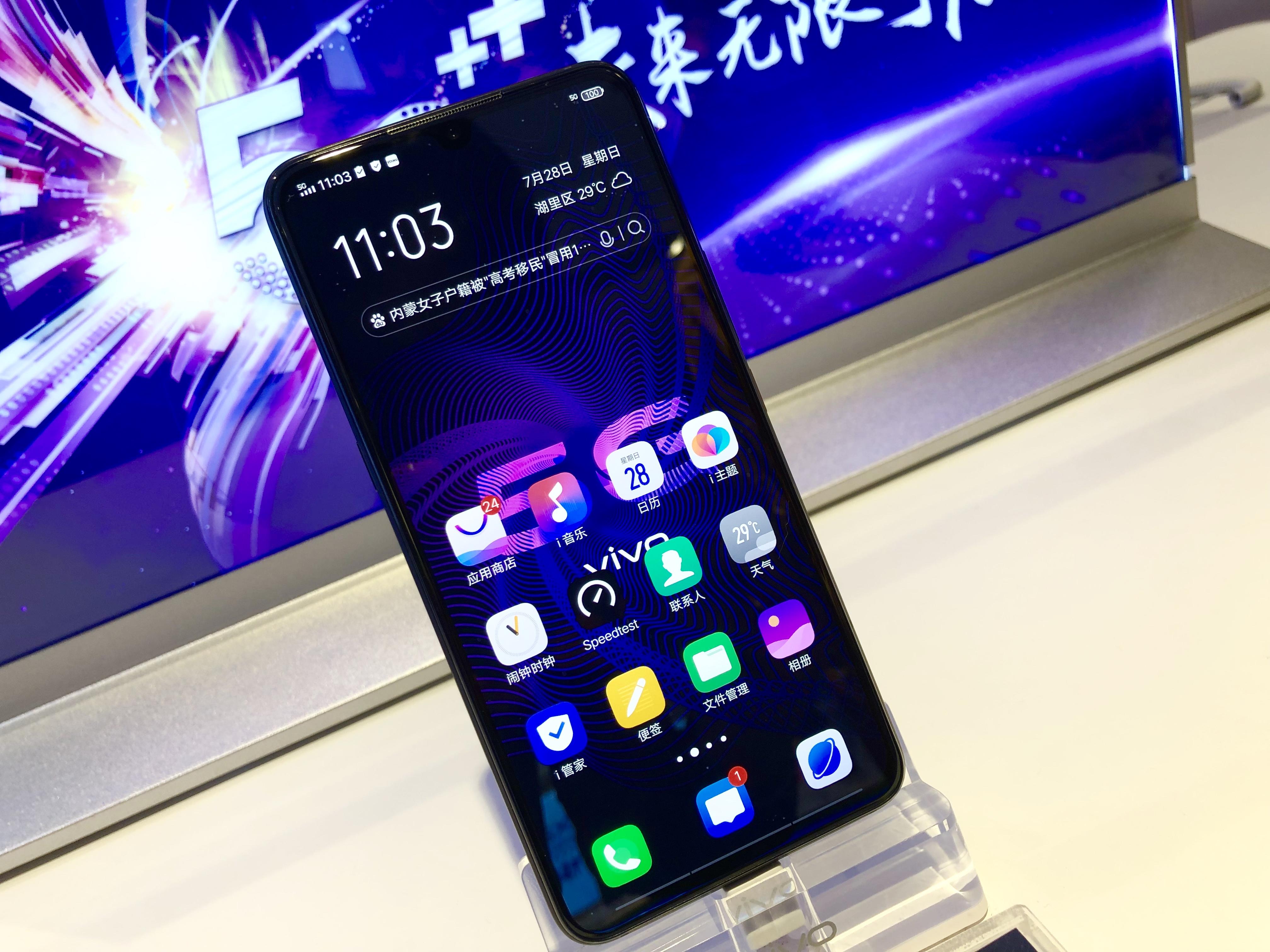中国信通院:8月国内手机出货量3087.5万部,其中5G手机21.9万部
