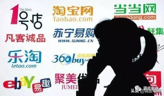 盛京棋牌走势软件电商历史从马云卸任说起:中国电商20年成王败寇