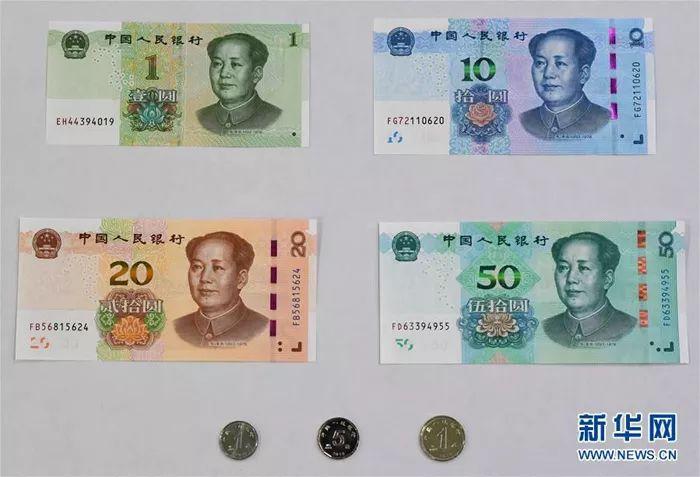 余丁:跨界脱单的新版人民币计划