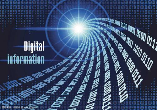榕树贷款:数字技术深入发展 金融消费者权益保护需跟上节奏