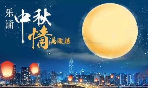 2019江心屿金秋文化节来啦!这场精彩纷呈的文化盛宴等你来!
