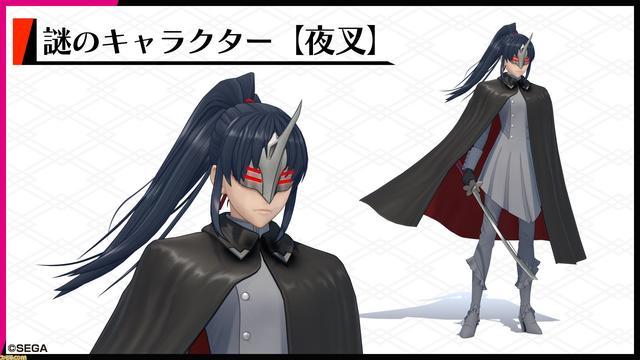 "TGS:《新樱花大战》公布新角色迷之黑发女子""夜叉"""