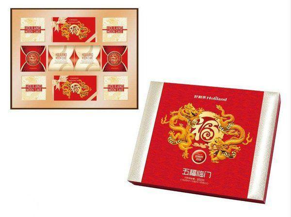 哪个品牌月饼好吃 中国月饼品牌排行榜-股城消费
