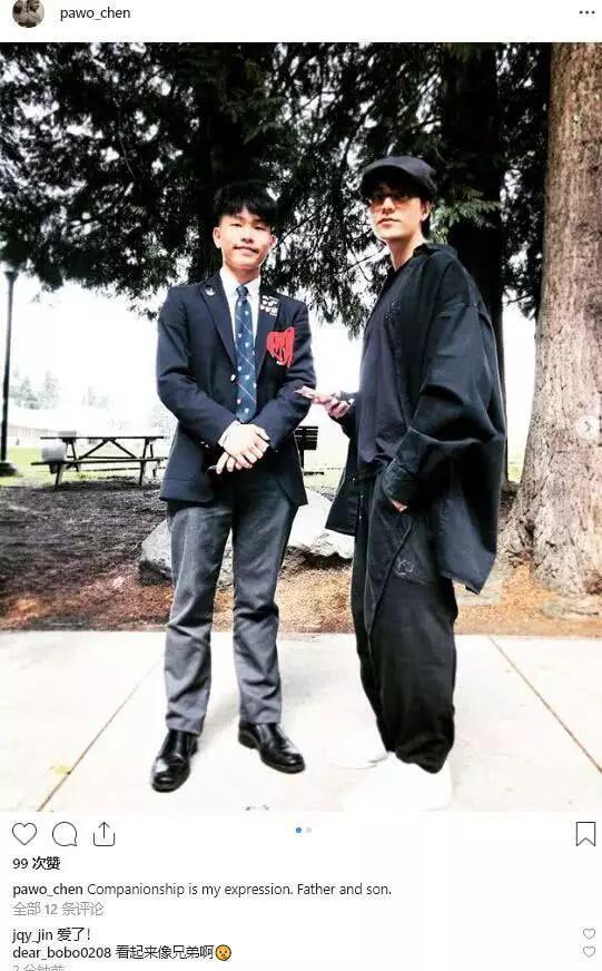 陈坤晒父子合影温馨有爱,17岁的儿子身高惊人已到爸爸眉头