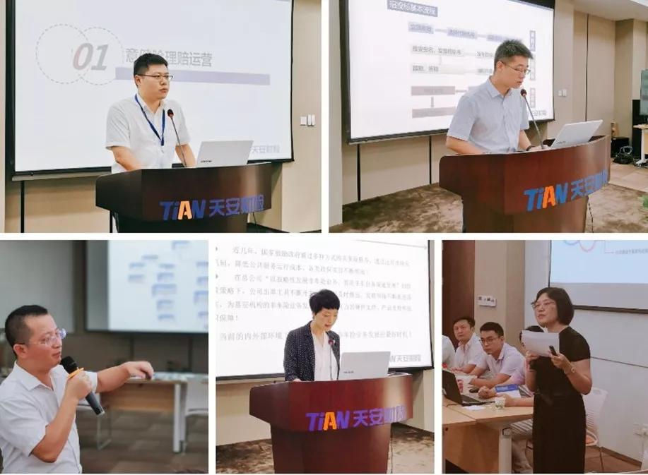 天安财险举办重点三级机构非车部新人岗前培训班插图(3)